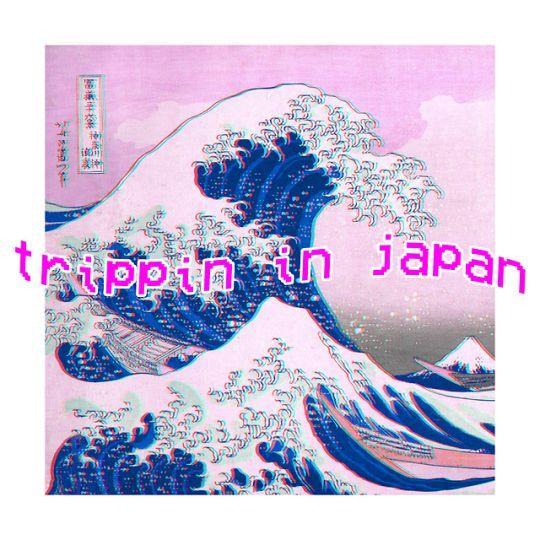 25+ Blue Vaporwave Png Background