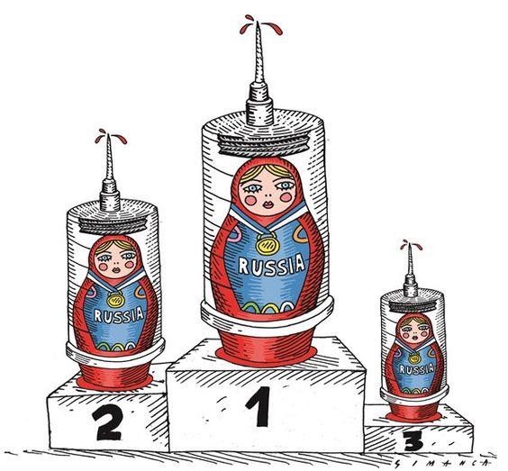 В России ввели уголовную ответственность за допинг в спорте - Цензор.НЕТ 937