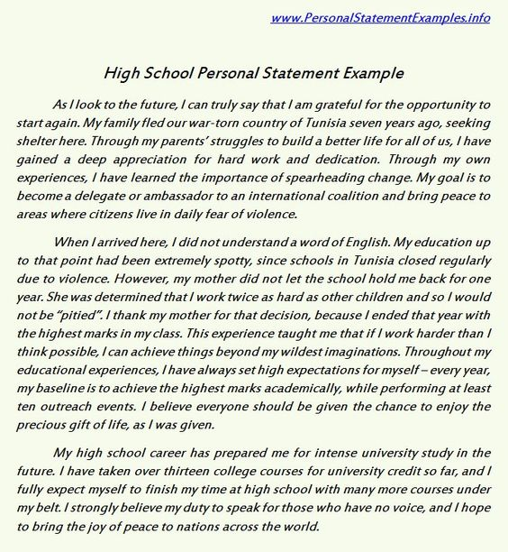 High School Personal Statement Examples for Guidance http   www     Pinterest High School Personal Statement Examples for Guidance http   www personalstatementsample net