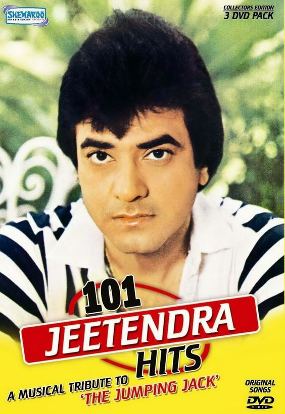 #ShemarooEntertainment new compilation 101 #JEETENDRAHITS released by #TheJumpingJack actor himself  http://pocketnewsalert.blogspot.com/2015/02/Shemaroo-Entertainments-new-compilation-101-JEETENDRA-HITS-released-by-The-Jumping-Jack-actor-himself.html