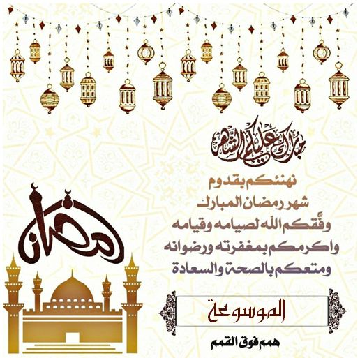 كل عام أنتم بخير Calligraphy Arabic Calligraphy Art