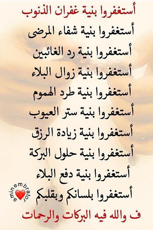 Pin By Norah Albwardi On خواطر وحكم Quotes Arabic Calligraphy Calligraphy