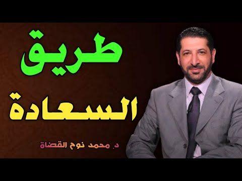 Mijn Ismail 3 Youtube Youtube Incoming Call Screenshot Incoming Call