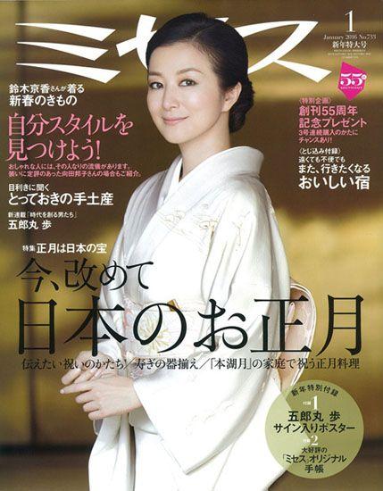 鈴木京香「ミセス」