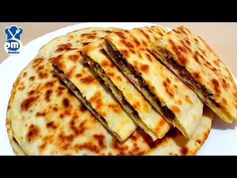 خبز محشي بالجبن فطائر تركية سهلة بمكونات موجودة في كل بيت Youtube Gozleme Recipe Recipes Eid Food