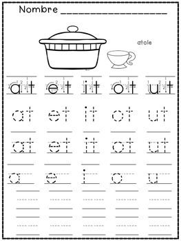 silabas inversas spanish kindergarten and finals. Black Bedroom Furniture Sets. Home Design Ideas