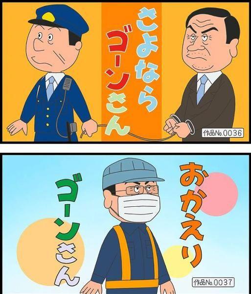 敬 Kei Rummy さんの漫画 68作目 ツイコミ 仮 マンガ 漫画 作品