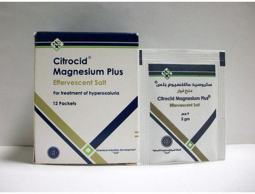 سعر ومواصفات فوار Citrocid Magnesium Plus ستروسيد ماغنسيوم بلس Solt Coffee Bag Convenience Store Products