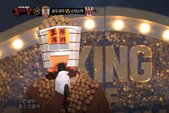 """Main Vocalist Of Boy Group Touches Hearts With His Warm Vocal Tone On """"The King Of Mask Singer"""""""