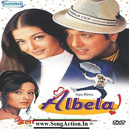 Albela Movie Mp3 Songs Download Songaction Co In Mp3 Song Download Movie Songs Mp3 Song