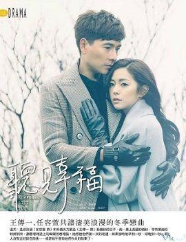 Xem Phim Lắng Nghe Hạnh Phúc - Someone Like You