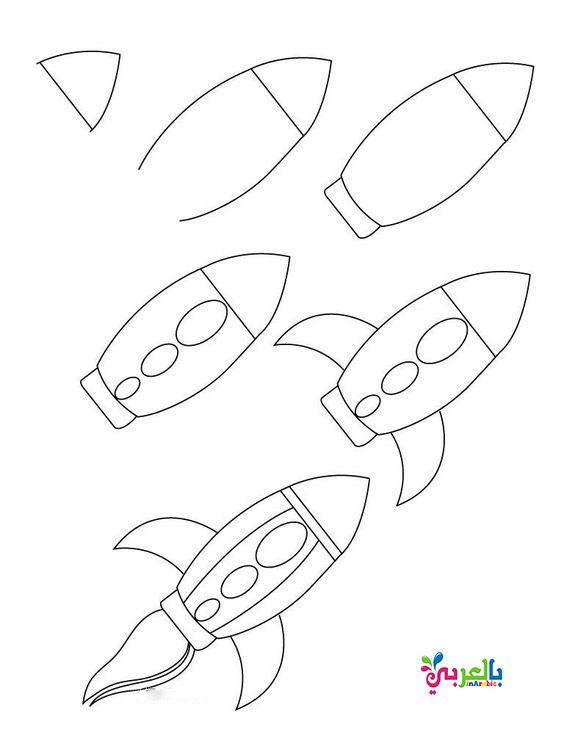 تعليم الرسم للاطفال بالخطوات رسم اطفال بطريقة سهلة Art Drawings For Kids Easy Drawings Art For Kids