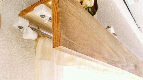 カーテン 賃貸の安っぽいカーテンレールをナチュラルに カーテンボックス Diy