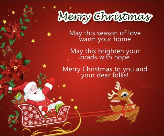 125 Merry Christmas 2019 Wishes For Friends Family Everyone Merry Christmas Wishes Christmas Greetings Messages Christmas Card Messages