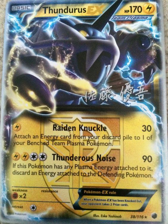 Thundurus ex team plasma my rare pokemon cards pinterest - Carte pokemon team plasma ...