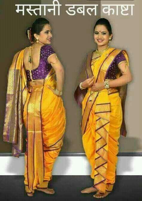 Pin By Shubhangi On Indian Sarees Indian Saree Blouses Designs Indian Bridal Outfits Saree Dress