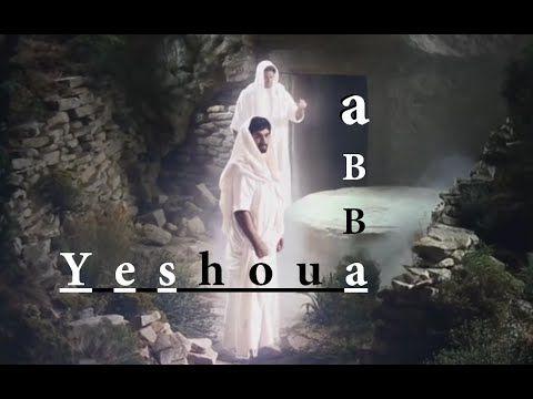 """De l'évangile à la Résurrection YESHOUA Fils de Dieu """"ABBA"""" [ Partie 3 ] - http://www.justsong.eu/de-levangile-a-la-resurrection-yeshoua-fils-de-dieu-abba-partie-3/"""