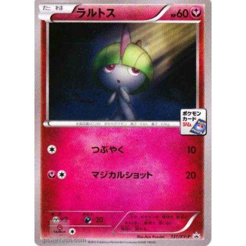 Pokemon 2015 Pokemon Card Gym Tournament Ralts Promo Card #131/XY-P