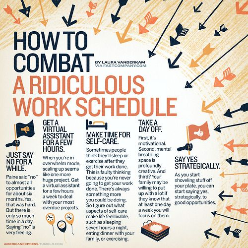 how to combat a ridiculous work schedule