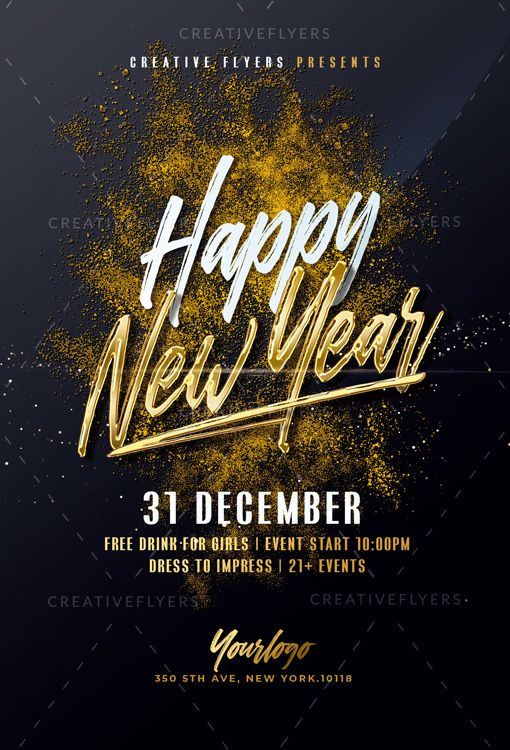 Gold New Year Template Flyer Psd By Creative Flyers Advert Design Creative Flyers New Year Card Design