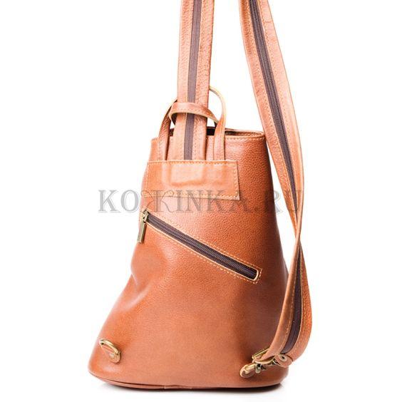 """Женский кожаный рюкзак """"Венеция"""" (коричневый)"""