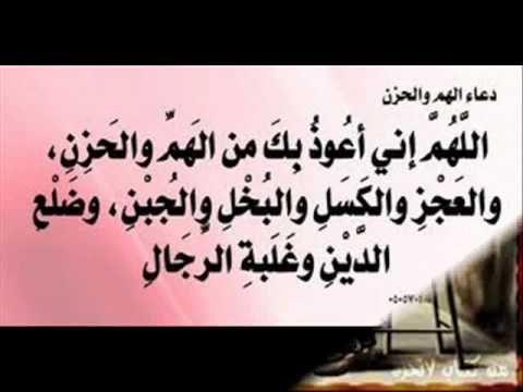 أدعية المسجد النبوي أدعية نبوية جميلة جدا Home Decor Decals