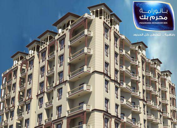 لعشاق ومحبى محرم بك موقع مميز دقائق من ميدان زويل Alexandria Egypt Property For Sale