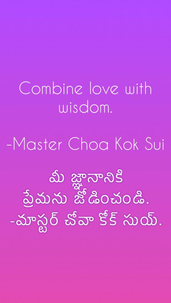 #quotes #UnfoldApp #MCKS #love #wisdom