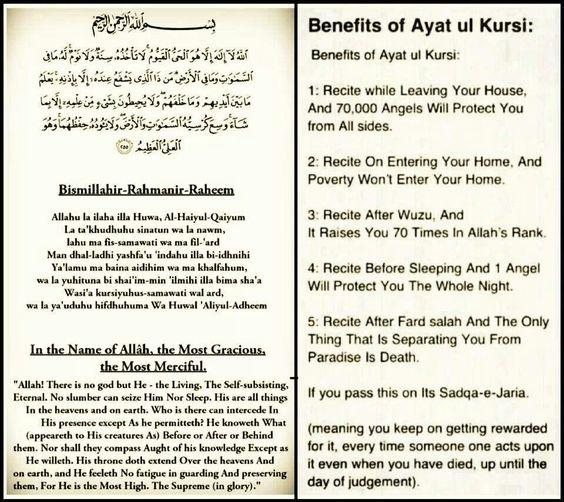 Listen to Al-Quran (Juzuk/ Chapters) بِسۡمِ ٱللهِ ...
