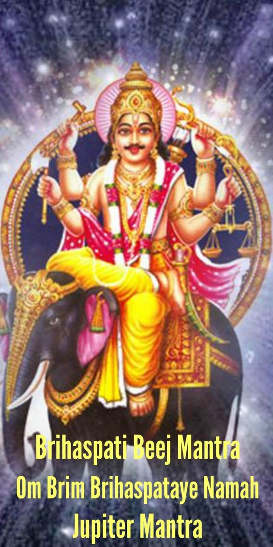 Lyric ramachandraya janaka lyrics : Om-Hindu-God-Symbol-in-Yellow.jpg (1920×1200) | india | Pinterest ...