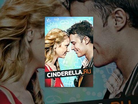 Cinderella Ru Russian Movie Melodrama English Subtitles Starmedia Youtube Melodrama Love Story Movie Russian Film