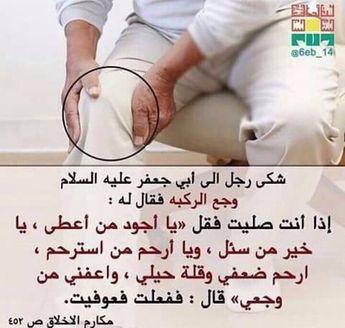 اللهم أرني عجائب قدرتك في ما أتمنى Islam Beliefs Islamic Inspirational Quotes Islam Facts