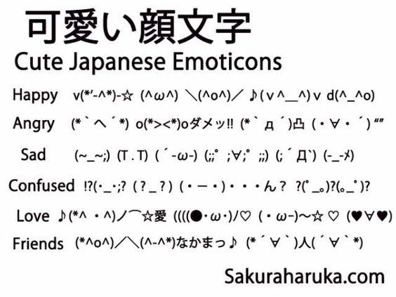 Examples of cute #japanese #emoticons #kaomoji (顔文字 ...
