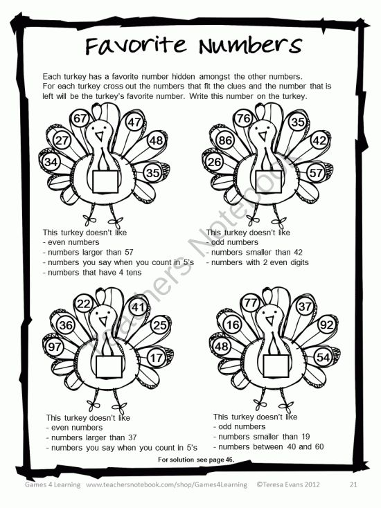 Thanksgiving Math Games Puzzles And Brain Teasers Is A Collection Of Thanksgiving Math Thanksgiving Math Thanksgiving Math Games Thanksgiving Math Activities