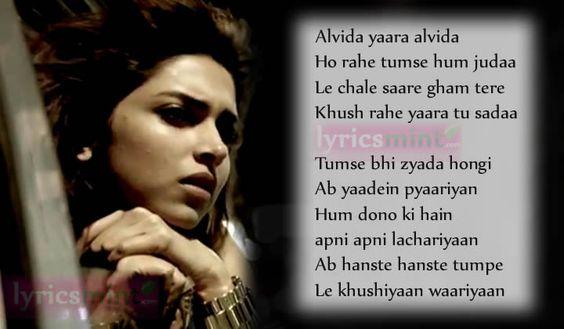 Kabhi Alvida Naa Kehna [*] Lyrics