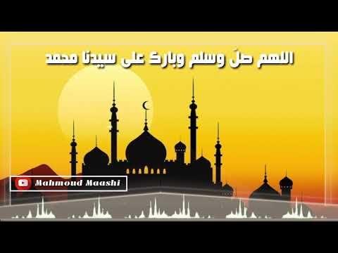 مقاطع وتس اب دينية انشودة محمد نبينا حمادة هلال Youtube Movie Posters Movies Poster