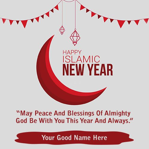 Islamic New Year Greeting Cards With Name Islamic New Year Wishes Happy Islamic New Year Islamic New Year