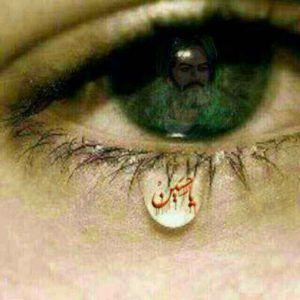 What S The Meaning Of Tears For Imam Hussain A S Hussain Allah God Muharram Imam Hussain Wallpapers Imam Hussain Muharram
