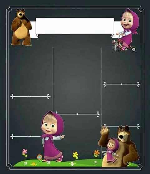 Marsha E O Urso Masha Y El Oso Pizarras De Cumpleaños Y