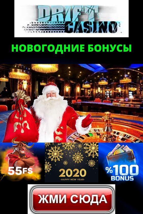 Гранд казино онлайн на деньги в казино рояль смотрите онлайн