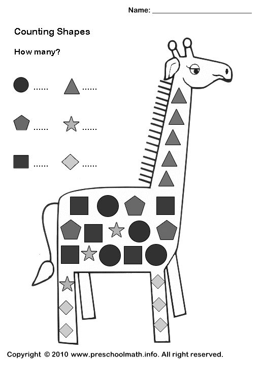 Kindergarten Shapes Worksheet shapes worksheets kindergarten – Shape Worksheets Kindergarten