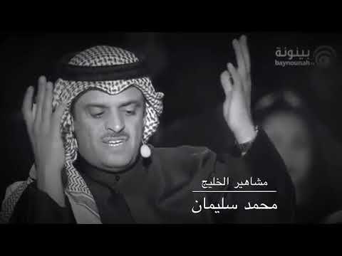 في شاعر المليون حمد السعيد يحرج شاعر عنزي وشوف رد العنزي Youtube