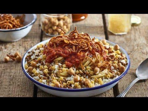 كشري دايت وكيتو دايت لا يزيد الوزن حتى لو اكلتيه كل يوم نباتي كيتو دايت Keto Youtube Food Recipes Healthy Recipes