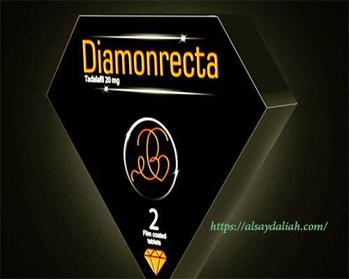 ديامونركتا اقراص Diamonrecta علاج سريع وفعال للضعف العام بالجسم وي عتبر الدواء من أكثر الأدوية التي تستخدام في حالة ب Sport Team Logos Team Logo Juventus Logo