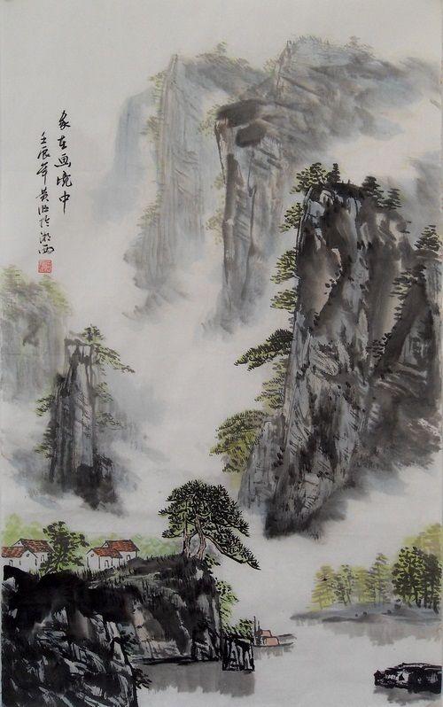 chinese art mountains - photo #28