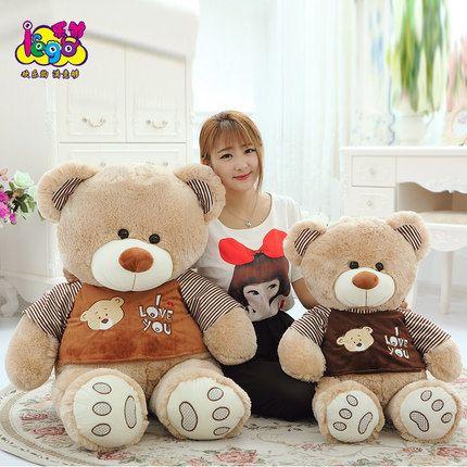 ILOVEYOU穿衣泰迪熊肥肥大熊公仔熊熊玩偶布娃娃情侶抱抱熊禮物女