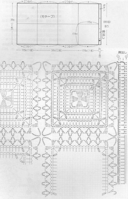 Patron | Crochet Patrones | Pinterest | Ideas, Croché y Almohadas