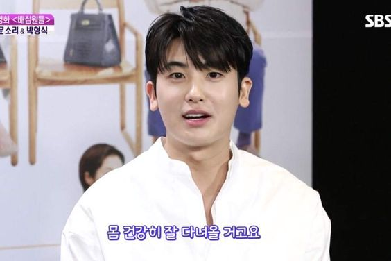 Park Hyung Sik Opens Up About Upcoming Military Enlistment + Shares Warm Message With Fans