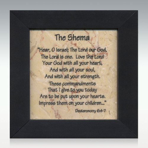 The shema israel-5313