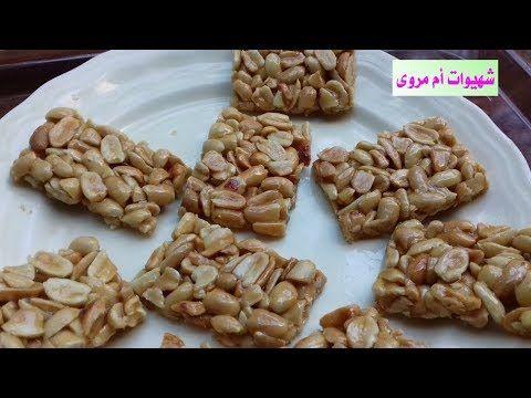 افرحي ابناءك باروع حلوى كرملو ب 3 مكونات فقط سهلة وسريعة Youtube Snacks Food Breakfast